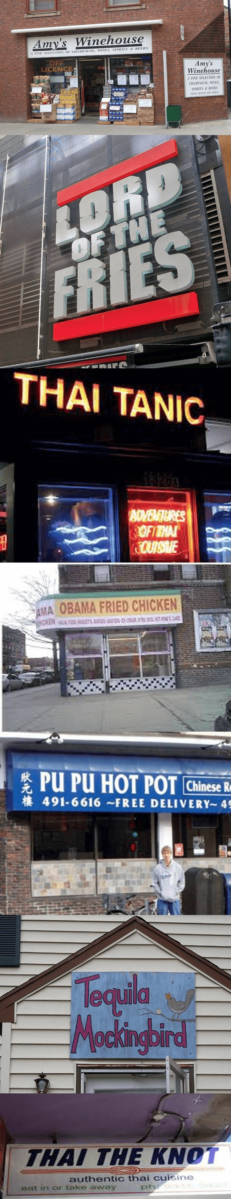 Funny store names compilation   Owned com